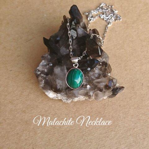 鮮やかなグリーン!マラカイト ネックレス パワーストーンネッレス  一粒ネックレス 天然石