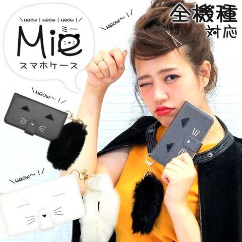 スマホケース iPhone 送料無料 Android 全機種対応 ネコ ねこ キャット diary-mie