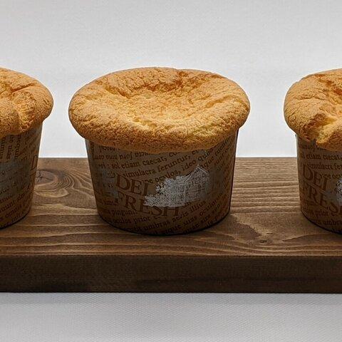 米粉のシフォンケーキ3個セット