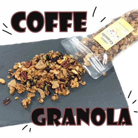 コーヒークッキーグラノーラ 180g 3袋以上で送料無料!