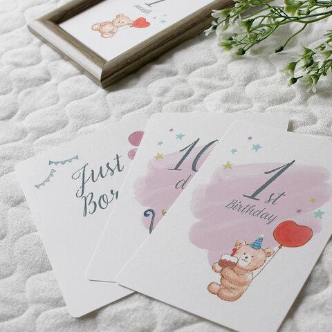 月齢カード ピンク かわいいテディベアのマンスリーカード