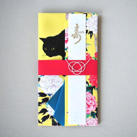 ご祝儀袋 / 黒猫と牡丹