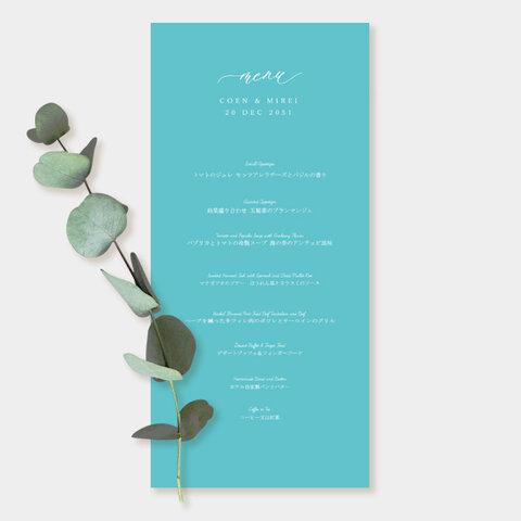 結婚式 メニュー表 ブルー シンプル ウェディング  シンプル 10部から menu0046