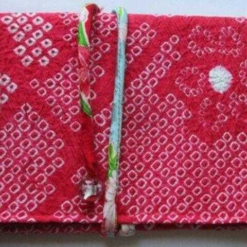 5890 絞りの着物で作った和風財布・ポーチ#送料無料