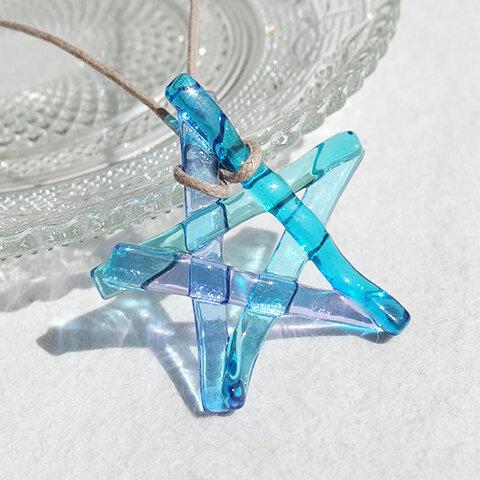 ガラスのお星様『スター【ブルー】』ネックレス 【紐の色、長さ選べます】【受注制作】