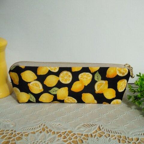 ペンケース / 檸檬