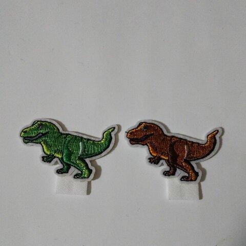 ネームタグワッペン 名札付けワッペン 恐竜2つセット