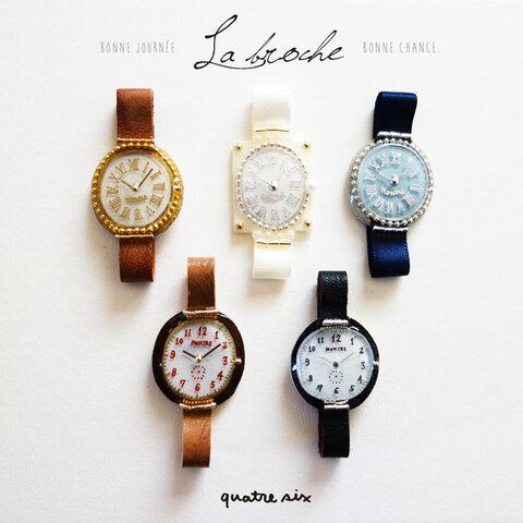 クラシックな腕時計のブローチ★ NO.1