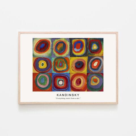 カンディンスキー Color Study: Squares with Concentric Circles / ポスター wassily kandinsky