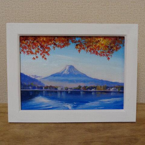 油絵原画『逆さ富士』 額縁付き