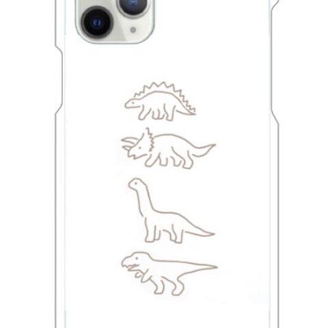 ガォー! 恐竜 シンプル iPhone ケース