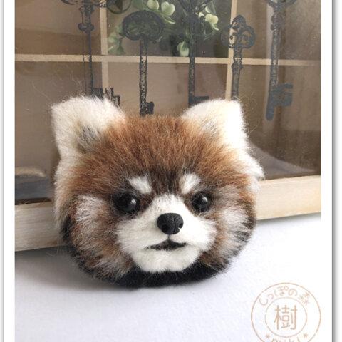 羊毛フェルト レッサーパンダ 半立体ブローチ