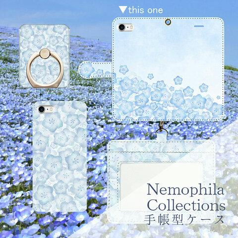 空の花 ネモフィラ 手帳型スマホケース  iPhone/Android
