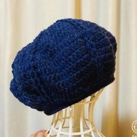デニムカラーのまあるいニット帽