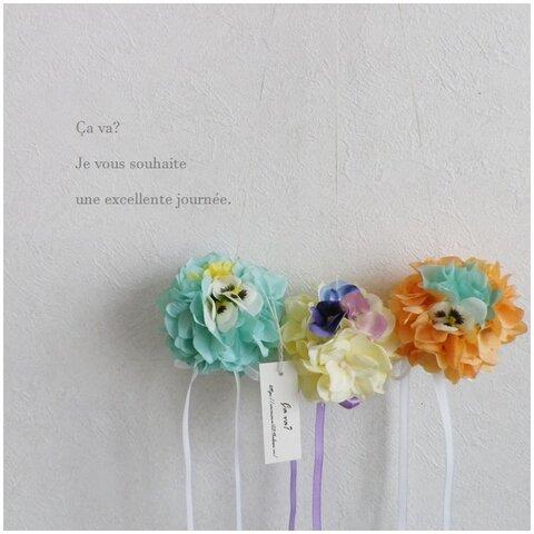 パンジーと紫陽花の春のお花のボール(オレンジ)