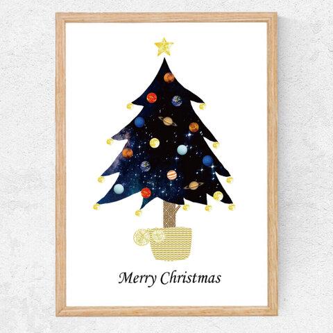 宇宙ツリー✴︎ クリスマスポスター