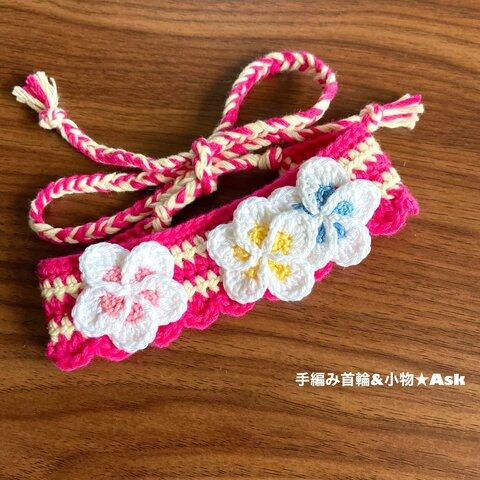 プルメリアのチョーカー【ピンク•ホワイト】18㎝〜