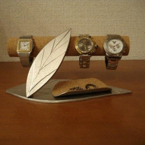 腕時計 飾る ♪ダブルリーフ小物入れ付き腕時計収納スタンド 受注製作 No.130126