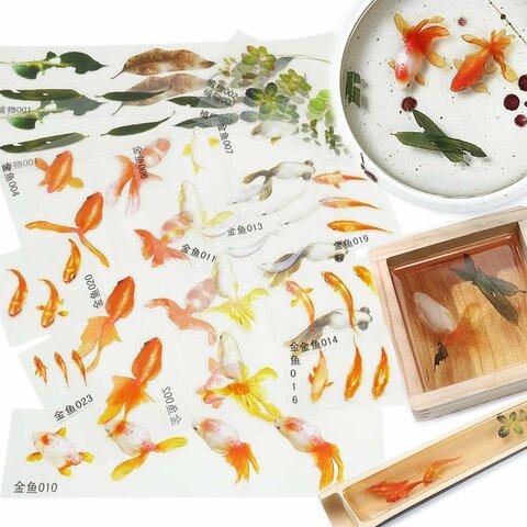 金魚シート 6枚セット 封入 レジン 水草 夏 和風 金魚鉢