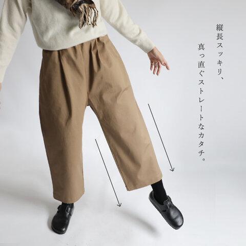 新作『誰にでも似合う定番パンツ』88cm丈 伸縮ストレッチ チノ ストレート タック入り チノパンK93