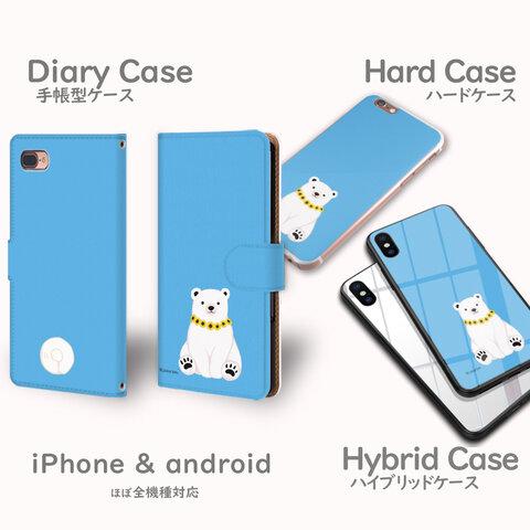 ひまわりとシロクマ ブルー iPhone android スマホケースほぼ全機種対応 1906_120