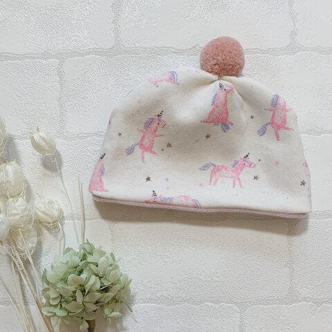 新生児用 ★ ユニコーン柄ポンポン帽子