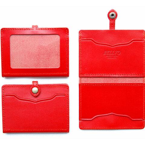 栃木レザー IDケース 4枚収納 カードケース 定期入れ パスケース RED(レッド)