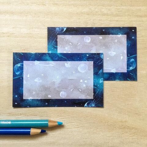 クラゲ メッセージカード