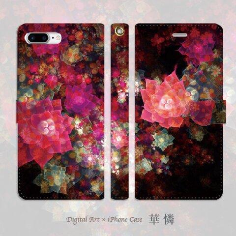 華憐 - 和風 手帳型 iPhoneケース【iPhone全機種対応】