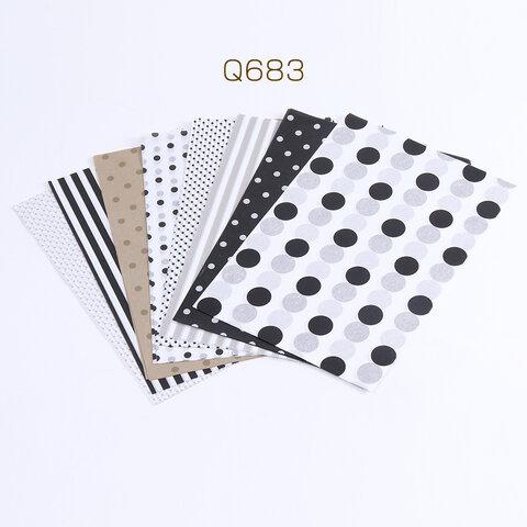 Q683  160枚 包装紙 ラッピングペーパー 包装資材 ナチュラル包装紙 おしゃれ クラフト紙  2X (80枚)