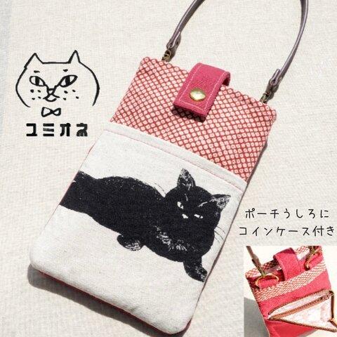 【コインケース一体型】スマホポーチ(L) SC-L79(黒ネコ、レッド鹿の子)