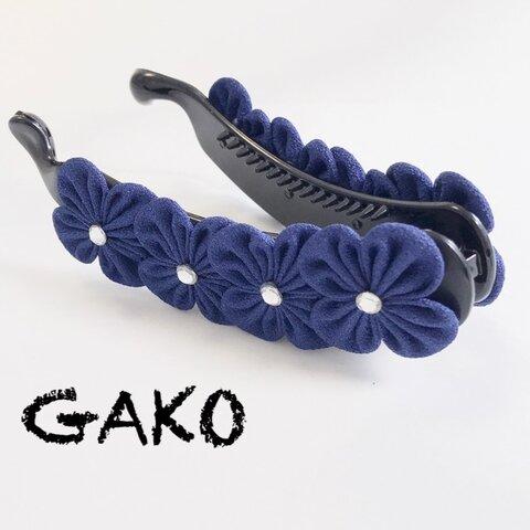 洋風つまみ細工 お花のバナナクリップ(紺色)