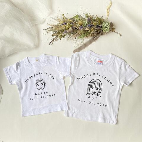 (size80~130)名前入り誕生日Tシャツ【似顔絵バースデー】