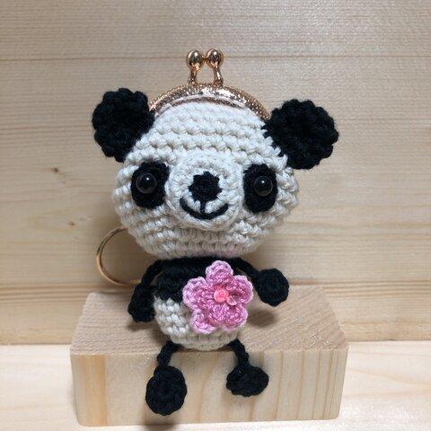 あみぐるみがま口♪パンダちゃんミニサイズ(手足付き)