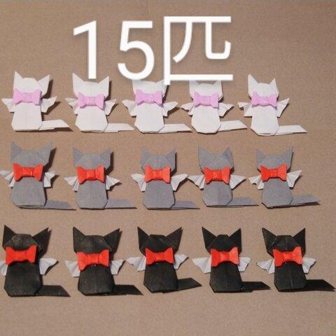 羽猫15匹
