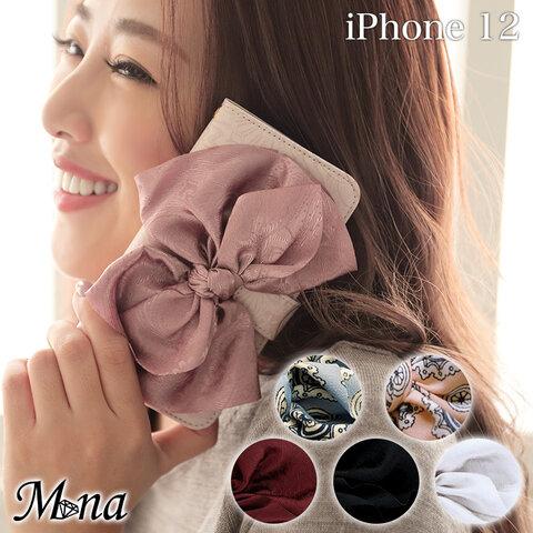 全機種対応 スマホケース 手帳型  iPhone12 iPhone12pro iPhone12promax iPhone12mini 携帯ケース diary-marina