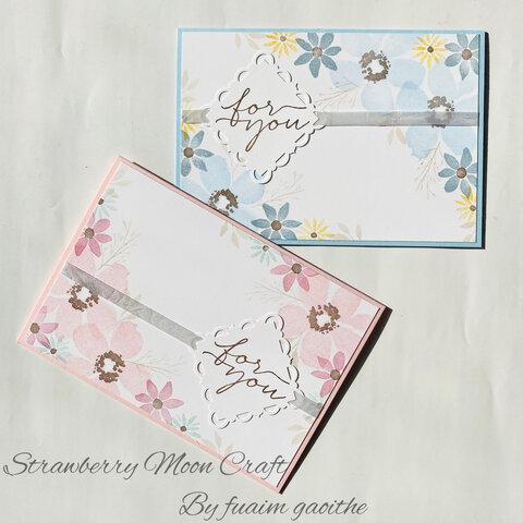 【多目的カード】お花のカード(水色)