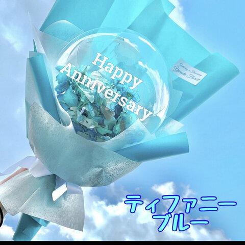 【M】限定ティファニーブルー花びらinバルーン文字入りアイスフラワーアクアバルーン