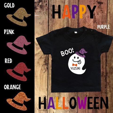 Halloween(ハロウィン)お名前入りおばけBOO! Tシャツ