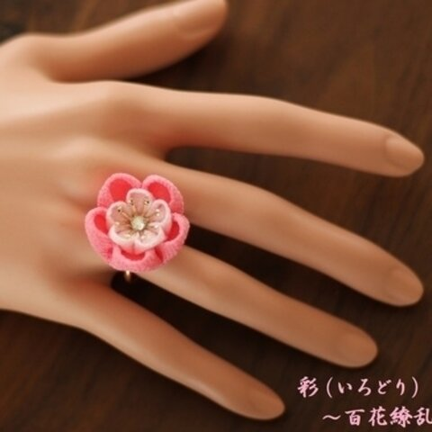 八重花の指輪