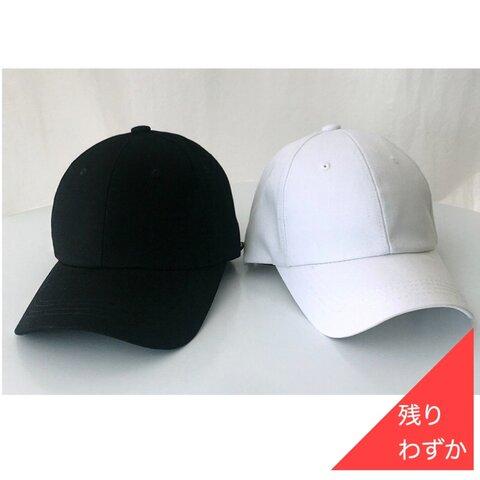 【 送料無料 】 シンプル キャップ ブラック ホワイト 黒 白 韓国