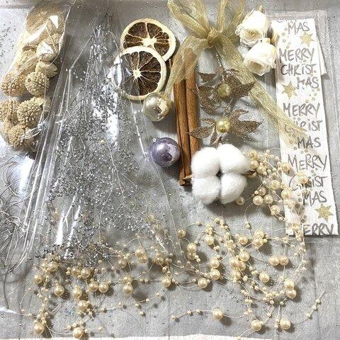 【花材詰め合わせ】プリザ白バラ2輪付き〜ラグジュアリークリスマス花材資材キット