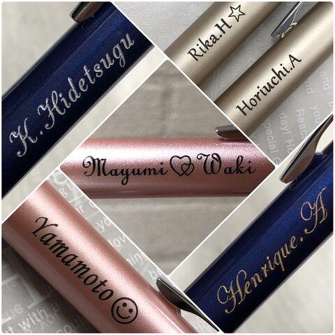 名入れ ◆ 0.38mm JETSTREAM4&1 オリジナルボールペン