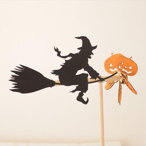年老いた魔女の風向計 ハロウィン