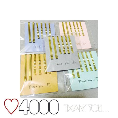 【♡×5000】12本_ゴールドヘアピン