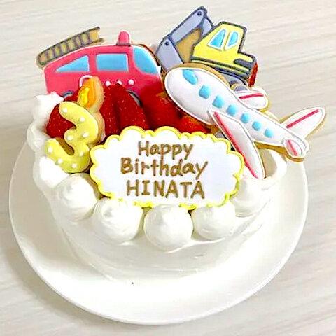 【誕生日】はたらくくるまアイシングクッキー