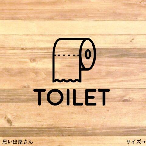 【インテリア・DIY】トイレットペーパーが可愛い!トイレサインステッカーシール【トイレマーク・トイレシール】
