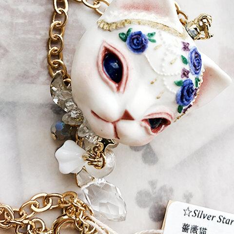 ビスク製/薔薇猫のネックレス