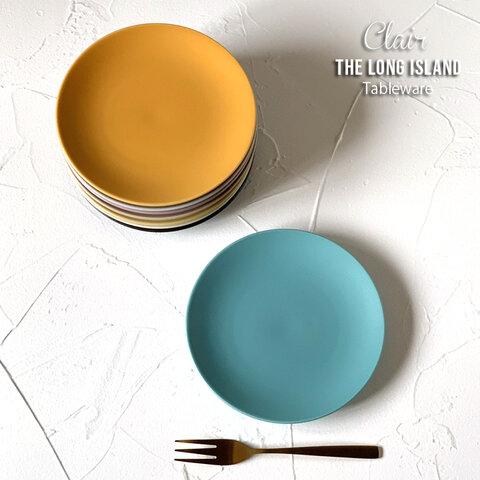 クレール ケーキ皿 取皿 15.5cm ターコイズマット/r142ta