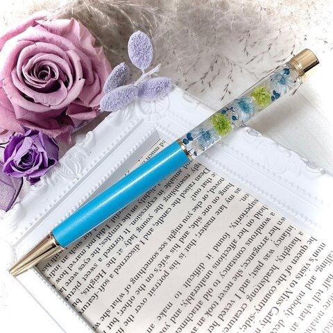 ハーバリウムボールペン  爽やかなターコイズブルー プレゼントにも♬